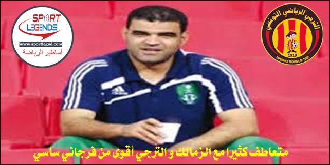 خالد بدرة ترجي