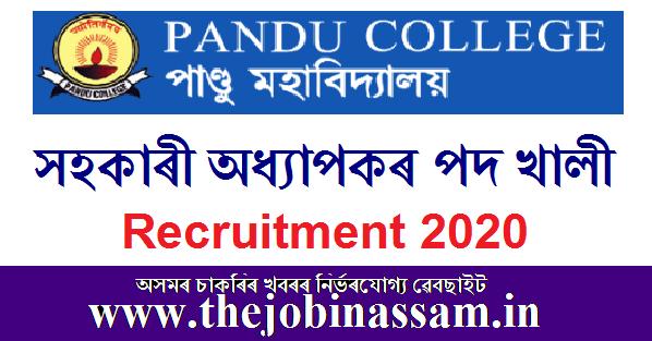 Pandu College, Guwahati Recruitment 2020