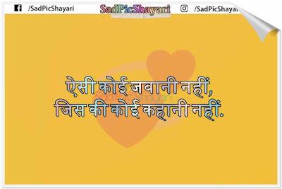 best friend bewafa shayari
