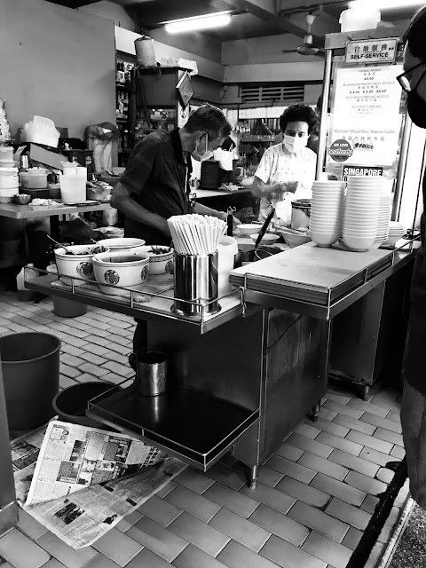 Sixties Chaozhou Traditional Minced Pork Noodles, Seng Poh Road