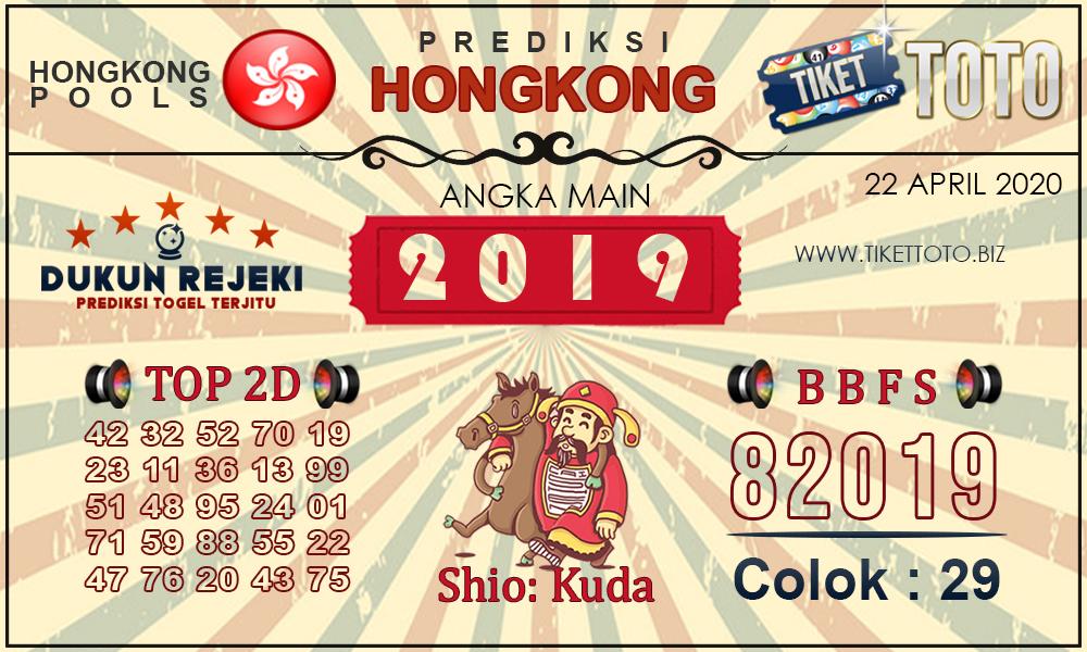 Prediksi Togel HONGKONG TIKETTOTO 22 APRIL 2020