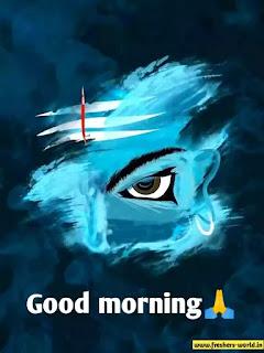 Good morning images of Shiva
