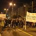 Αντιφασιστική πορεία για την επέτειο των Ιμίων - ΦΩΤΟ