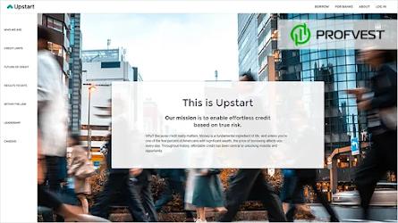 IPO от компании Upstart Holdings: перспективы и возможность заработка