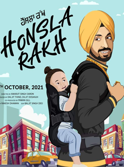Honsla Rakh Punjabi Movie star cast - Check out the full cast and crew of Punjabi movie Honsla Rakh 2021 wiki, Honsla Rakh story, release date, Honsla Rakh Actress name wikipedia, poster, trailer, Photos, Wallapper