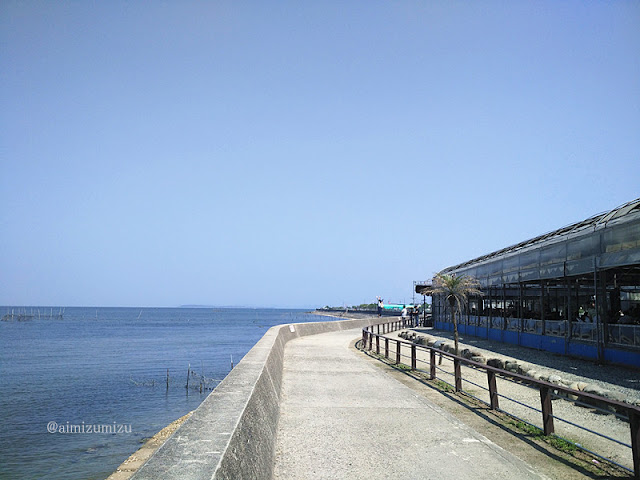 Laut Uotaro