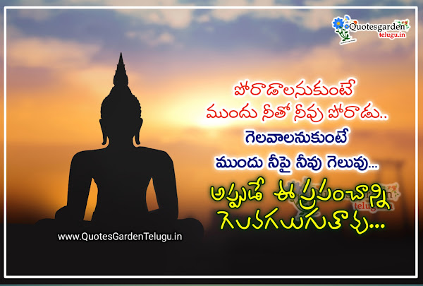 good-afternoon-in-Telugu