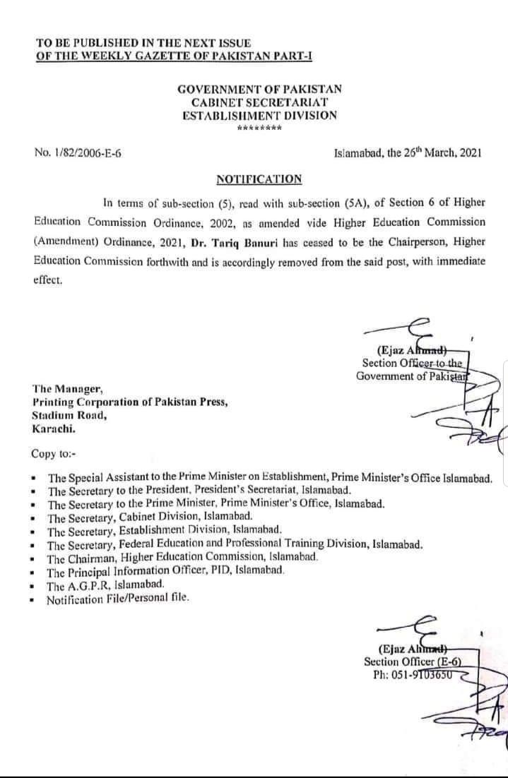 HEC chairperson Dr Tariq Banuri Removed