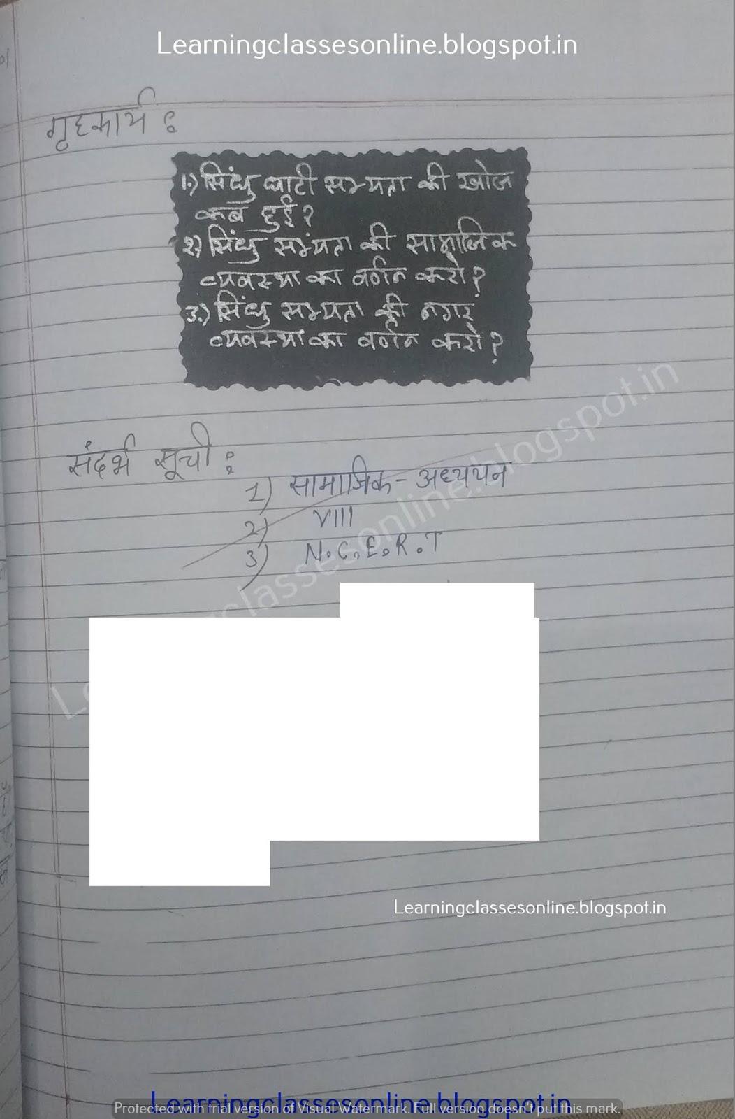 8th grade social studies lesson plans,