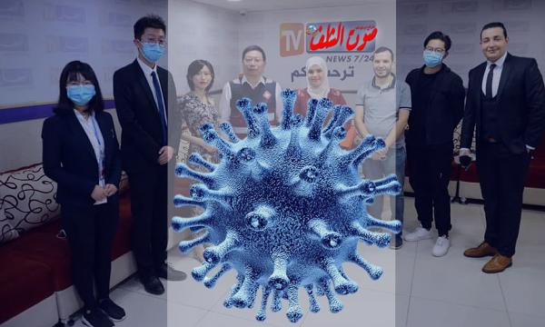 فريق الخبراء الصيني: كورونا بالجزائر مغاير للفيروس المُكتشف بالصين!