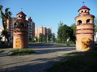 Пинск. Вход в Детский парк