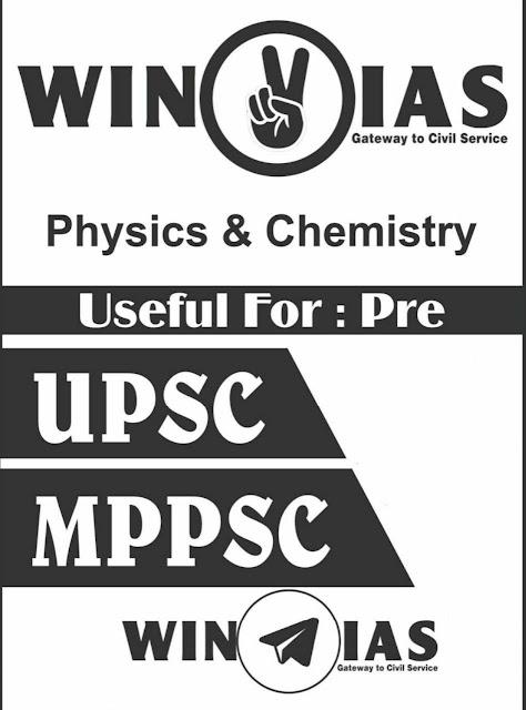 IAS Gateway Physics and Chemistry UPSC MPPSC : for UPSC MPPSC Exams PDF