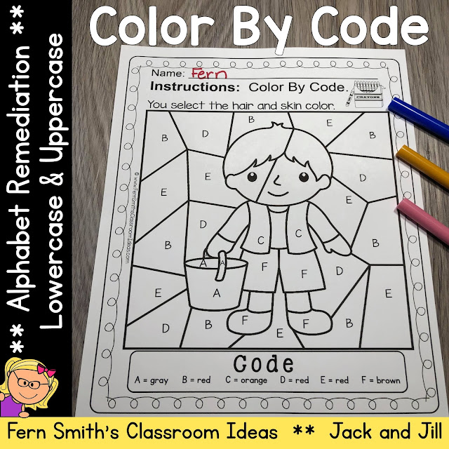 Jack and Jill Went Up the Hill Color By Code Uppercase and Lowercase Alphabet Remediation for Struggling Kindergarteners