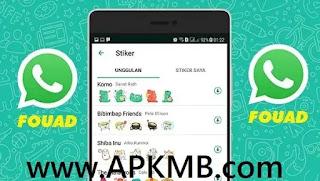 Fouad WhatsApp Apk v8.26 Official (Latest Version)