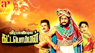 Veerapandiya Kattabomman Movie