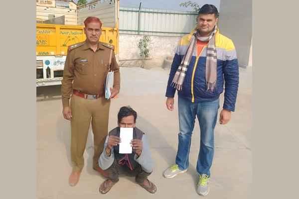 faridabad-crime-branch-arrested-chor-news