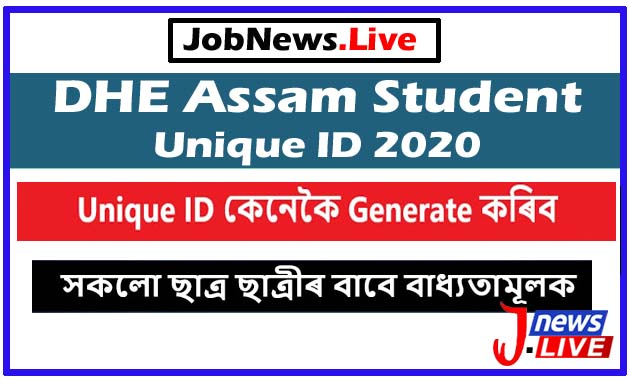 DHE Assam Student Unique ID 2020, Online Application & Correction Form