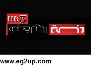 تردد قناة دبي الرياضية 2020