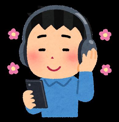 ASMR動画を聞く人のイラスト(男性)