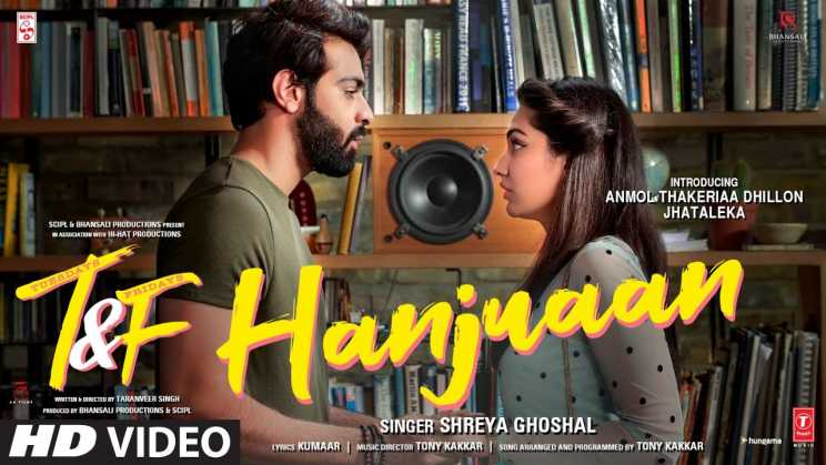 Hanjuaan Lyrics in Hindi