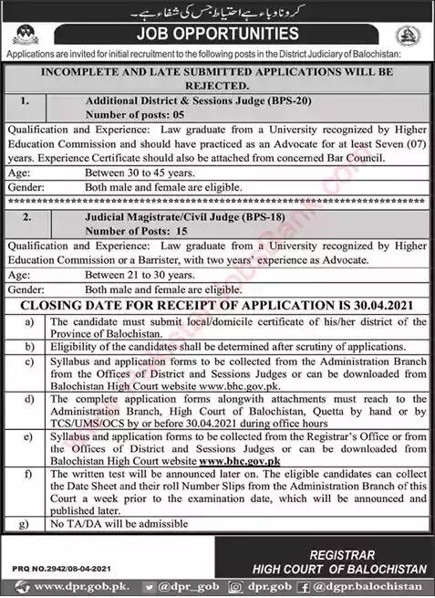 New Jobs in Pakistan Balochistan High Court Jobs 2021 | Download Application Form
