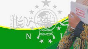 Kurikulum Mapel Ke-NU-an 2020 LP Maarif Jawa Tengah