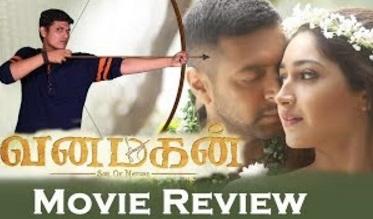 Vanamagan Movie Review | Jayam Ravi | Sayyeshaa | A.L.Vijay | ThambiRamaiah | Harris Jayaraj