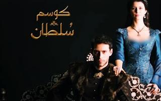 Kosem Sultan All Episode