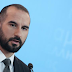 Δ. Τζανακόπουλος: Η Ελλάδα έχει μπει σε μια δυναμική φάση ανάπτυξης