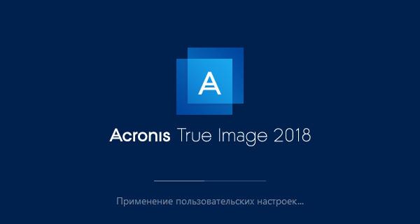 Acronis True Image 2019 Build 13660 Bootable Iso Winpe