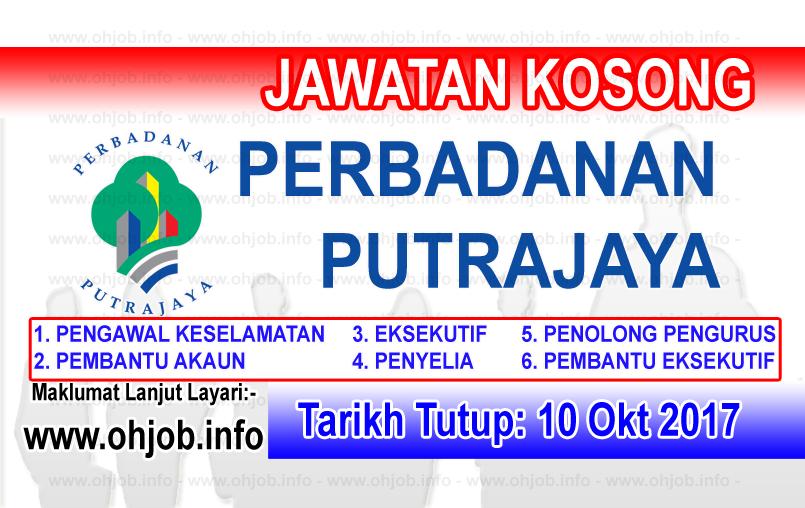 Jawatan Kerja Kosong PPj - Perbadanan Putrajaya logo www.ohjob.info oktober 2017