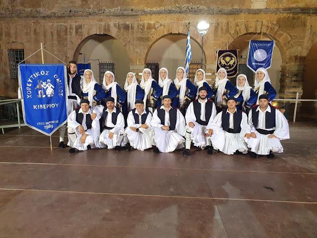 Ο Χορευτικός Όμιλος Κιβερίου ευχαριστεί τον Δήμο Ναυπλιέων