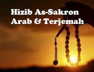 Hizib As-Sakron atau Wirid Sakron Lengkap Arab dan Terjemahnya