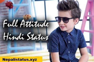 [Best] Attitude Status - Whatsapp or Facebook Status in Hindi