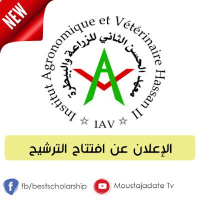 جديد !! الإعلان عن افتتاح الترشيح لولوج السنة التحضيرية للدراسات العليا الفلاحية APESA IAV Rabat للموسم الدراسي 2020