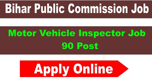 Bihar BPSC Motor Vehicle Inspector Recruitment 2020