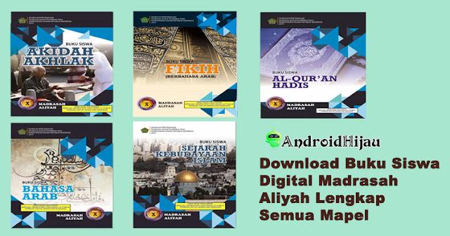 Buku siswa K13 Madrasah Aliyah, Buku BSE Depag 2020, Download Buku Paket MA Lengkap Kurikulum 2013