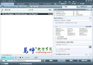 MP3 TagScanner Portable、MP3 批次修改檔名標題工具軟體下載