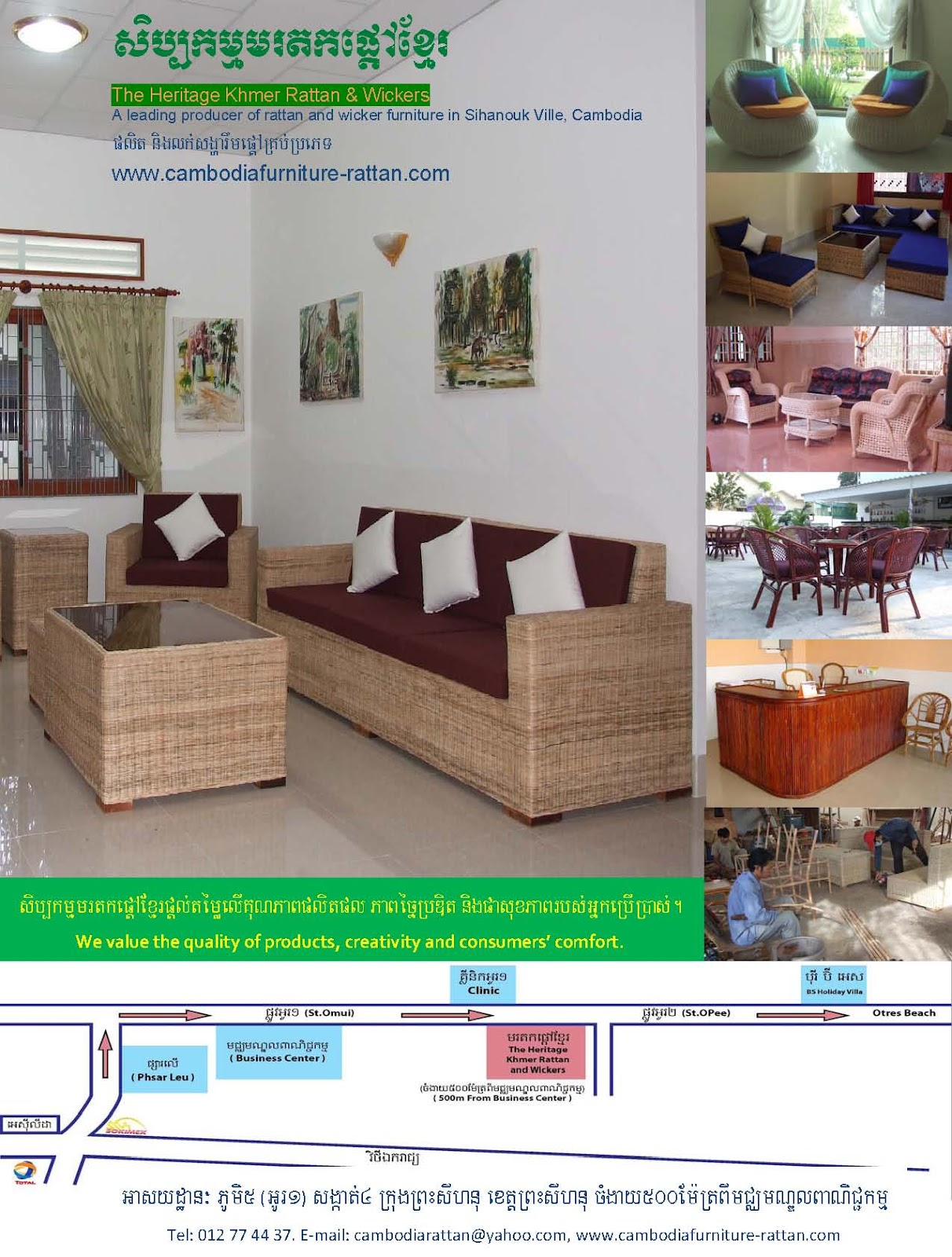 We Are Producer Of Rattan And Wicker Furniture And Accessories In