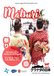 Nuevo festival japonés en Granada y nueva fecha para FicZone 2021