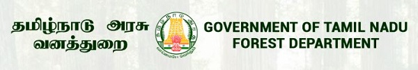 TNFUSRC Forest Guard Results 2020 Cut Off Marks Released