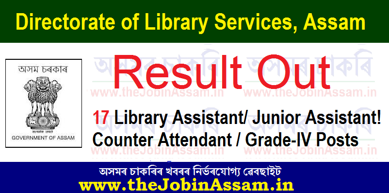 Directorate of Library Services Result 2021