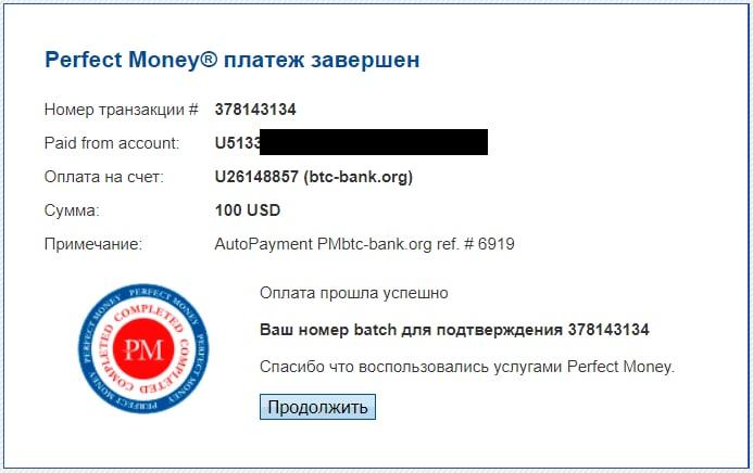 btc-bank mmgp