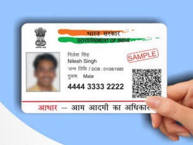 Aadhaar address update rental agreement rejected? What to look for?