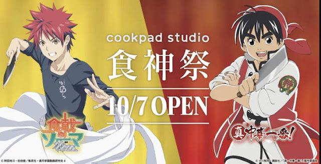 Shokugeki no Soma & Shin Chuuka Ichiban! Mengumumkan Kolaborasi Menu