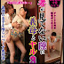 JAV Online Streaming Watch Full Video LHBY-096