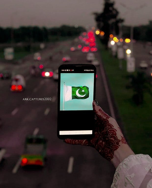 Best DP for 14 August