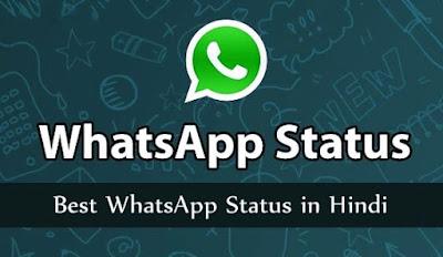 WhatsApp Status in Hindi | Hindi Status