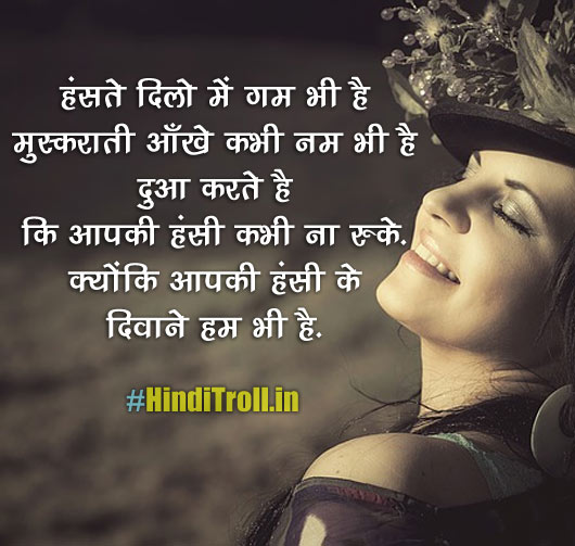 Love Hindi Quotes Hinditrollin Best Multi Language Media