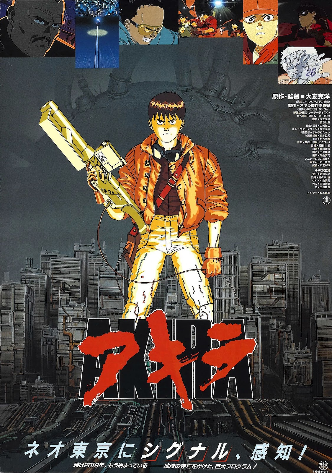 Scott S Film Watch Retro Duo Anime Edition Akira 1988 Ninja Scroll 1993